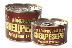 Тушенка из говядины Войсковой Спецрезерв для каши с мясом