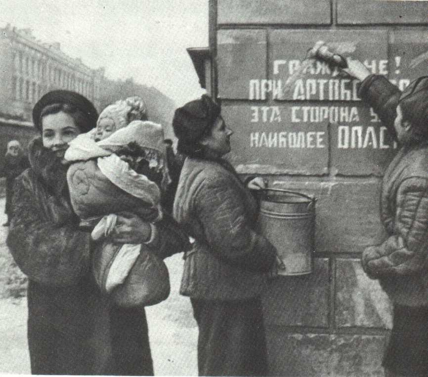 Ко Дню воинской славы России – 75-летию освобождения Ленинграда от блокады